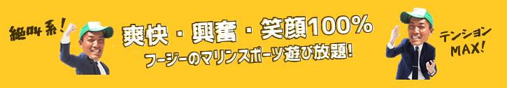isigakijima