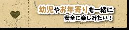 ファミリーで楽しめる石垣島