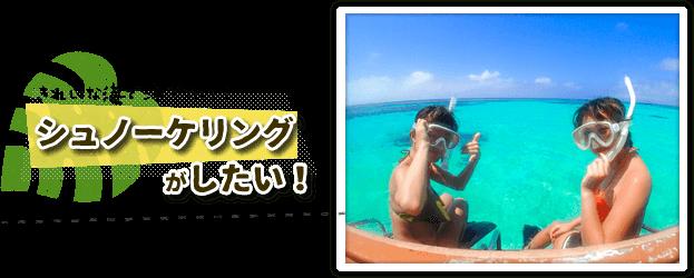 パナリ島幻の島石垣島