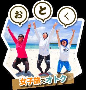 石垣島フージーマリンサービス|マリンショップ